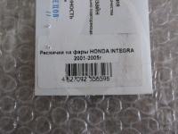 Реснички на фары Honda Integra 2001-2005 (накладки на фары)