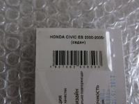 Реснички на фары Honda Civic ES 2000-2005 Дорестаил (седан) (накладки на фары)