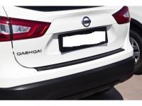 Накладки на задний бампер Nissan Qashqai 2014+