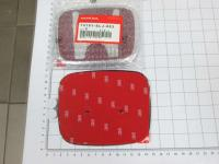 Красная эмблема H 135x111 мм для автомобилей Honda 75701-SLJ-003