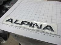 Шильдик с клеевой основой Alpina для автомобилейBMW