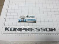 Шильдик с клеевой основой Kompressor на багажник для Mercedes-Benz А203 817 30 15