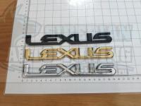 Шильдик надпись с клеевой основой Lexus 195мм х 25мм