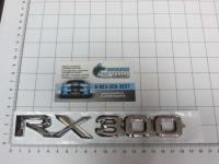 Шильдик с клеевой основой RX 300 для автомобилей Lexus