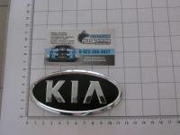 Эмблема KIA на перед 115*60 мм