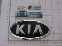 Эмблема KIA на перед 130*65 мм