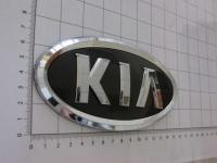 Эмблема KIA на перед 155*75 мм