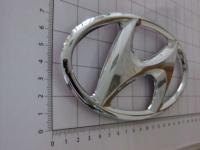 Эмблема Hyundai на багажник 170 * 85 мм