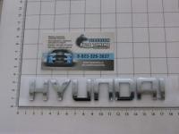 Эмблема шильдик Hyundai на багажник 160 * 26 мм (Новый дизайн)