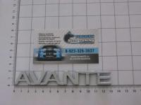 Эмблема шильдик Avante для автомобилей Hyundai на багажник 130 * 20 мм