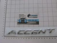 Эмблема шильдик Accent для автомобилей Hyundai на багажник 190 * 18 мм