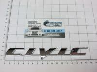 Эмблема шильдик Civic для автомобилей Honda на багажник 75722-SNA-A01