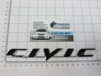 Эмблема шильдик Civic для автомобилей Honda на багажник (черный глянец) 75722-SNA-A01