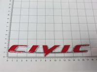 Эмблема шильдик Civic для автомобилей Honda на багажник ( красный глянец ) 75722-SNA-A01