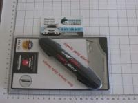 Защитные накладки на кромки дверей автомобиля TRD