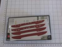 Защитные накладки на кромки дверей автомобиля Honda