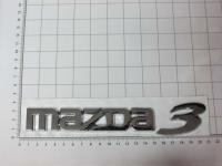 Эмблема шильдик Mazda 3 на багажник большая 200 х 37 м