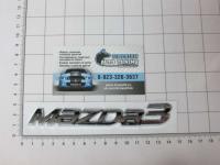 Эмблема шильдик Mazda 3 на багажник маленькая 140 х 20 мм
