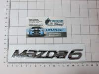 Эмблема шильдик Mazda 6 на багажник маленькая 160 х 25 мм