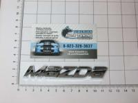 Эмблема шильдик Mazda на багажник маленькая 112 х 17 мм