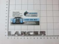 Эмблема шильдик Lancer на багажник маленькая 115 * 13 мм