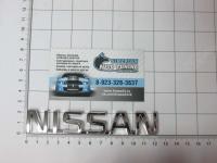 Эмблема шильдик Nissan на багажник маленькая 122 х 22 мм