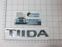 Эмблема шильдик Tiida на багажник 142 х 23 мм