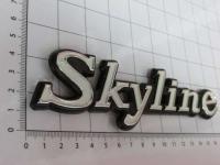 Эмблема шильдик Skyline на багажник черная каемка 165 х 45 мм