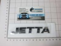 Эмблема шильдик на багажник JETTA хром 130*25