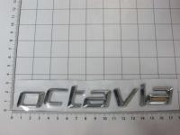 Эмблема шильдик на багажник Octavia хром 168*18 мм