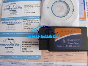 Адаптер ELM327 Bluetooth v2.1