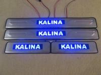Светодиодные накладки на пороги Lada Kalina